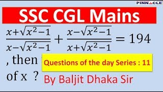 Questions of the day math series Part 11 # SSC CGL Mains # SSC CGL 2018