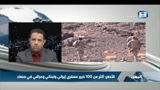 محمد طاهر: التدخلات الإيرانية في اليمن سوف تنحسر بعد دحر وتراجع الميليشيا الانقلابية