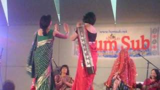 Basant Bahar - UP marriage song - Part 3