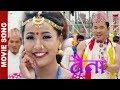 Download Video Download NAKAIMA FULI -