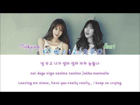 Xxx Mp4 Davichi 다비치 8282 Hangul Romanization English Color Picture Coded HD 3gp Sex