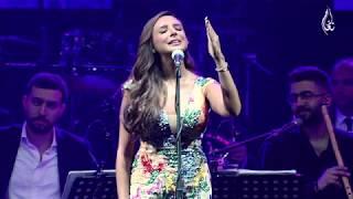 Angham - Etegah Wahed Live / انغام - اتجاه واحد
