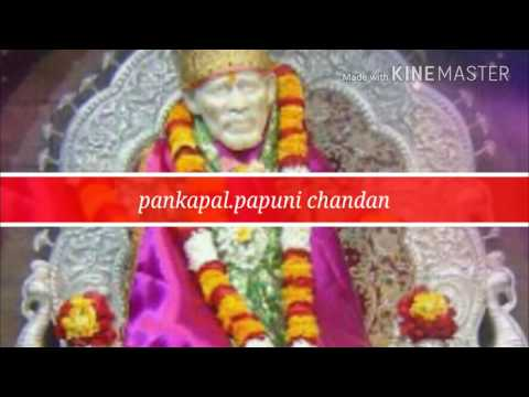 Chandan.pankapal.xxxx