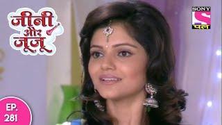 Jeannie Aur Juju - जैनी और जुजु - Episode 281 - 21st August, 2017