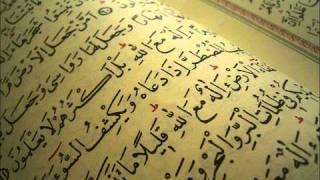 سورة آل عمران / عبد الله المطرود