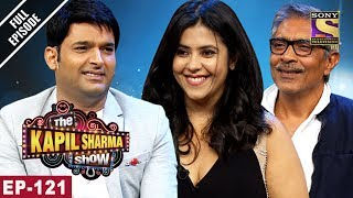 The Kapil Sharma Show - दी कपिल शर्मा शो - Ep-121 - Prakash Jha and Ekta Kapoor - 15th July, 2017