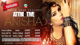 Anisha | Safayet | Attractive Anisha | Full HD | Eid Exclusive 2017