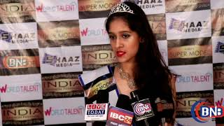 WINNER SHEETAL SINHA INDIAS SUPER MODEL HUNT 2017इंडियास सुपर मॉडल विनर इंटरव्यू