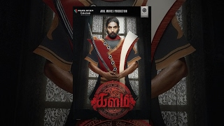 Kalam Tamil Full Movie