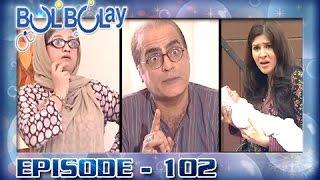 Bulbulay Ep 102 - ARY Digital Drama