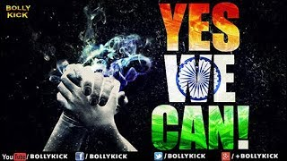 Jai Ho | Hindi Movie | Hindi Movies 2017 Full Movie | Short Films Hindi | Bollywood Full Movies