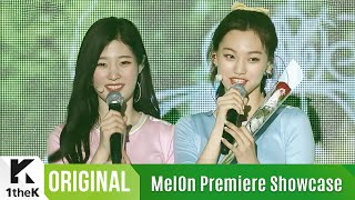 [MelOn Premiere Showcase] I.O.I(아이오아이) _ In the Same Place(같은 곳에서)