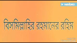 Bangla new sort film eit er bodole patkel