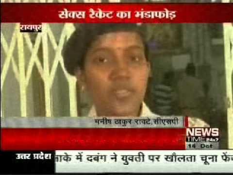 14- OCTOBER NEWS- C.G RAIPUR SEX RACKET KA BHANDA FOOD- NEWSTIME 24X7.wmv