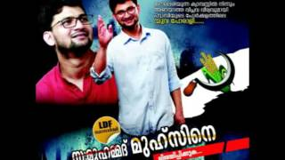 Vot for muhammed muhsin  new Kerala Election song 2016  Pattambi LDF song 2016
