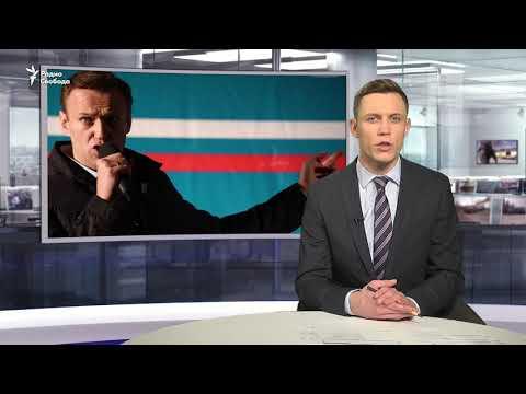 Xxx Mp4 Навальный призвал своих сторонников прийти на День свободных выборов 3gp Sex