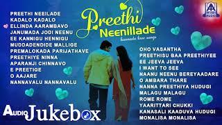 Kannada Love Songs | Preethi Neenillade Audio Jukebox | Romantic Kannada Songs