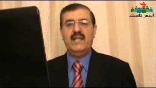 الحلقة الاولى دورة اسس نفسك لاتقان الانجليزية   YouTube الاستاذ خالد الخطيب