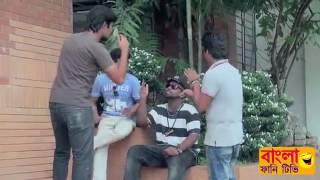 fun with twsif mahabub
