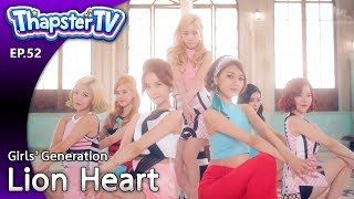 ThapsterTV #52 - Lion Heart - Girls' Generation (Lv.6)