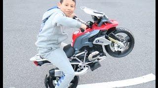 Mini Moto BMW R1200 Gs Little bike