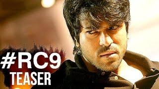 #RC9 Official Teaser | #Megastar #Chiranjeevi | #My Name Is Raju | Review | Lehren Telugu