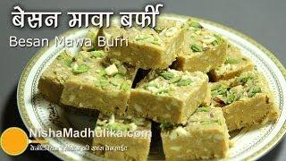 Besan Mawa Barfi Recipe -  Besan Khoya ki Burfi
