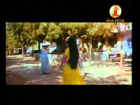 Maiyar Ma Mandu Nathi Lagtu gujarati ગુજરાતી movie part 1