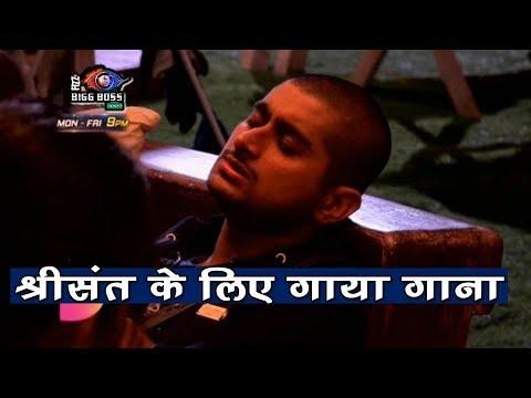 Xxx Mp4 Bigg Boss 12 Deepak Sang A Song For Sreesanth दीपक ने श्रीसंथ को याद करके गाया गाना BB 12 3gp Sex