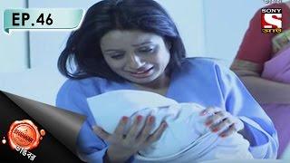 Bhanwar - ভাঙবর  - Episode 46- Doctor Ya Chor