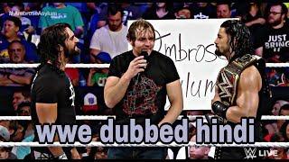 WWE DUBBED IN HINDI 8 (FUNNY) || akshayishere