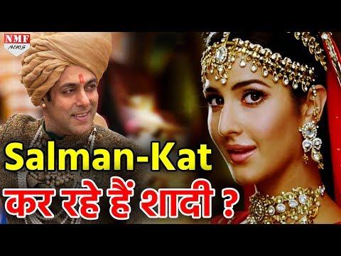 Xxx Mp4 Salman Katrina करने जा रहे हैं शादी ये रहा सबूत 3gp Sex