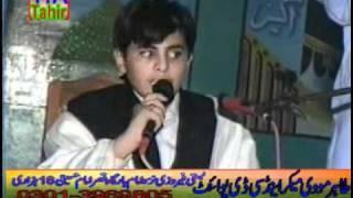 Shia Hafiz e Quran Muhammad Taqi.MPG