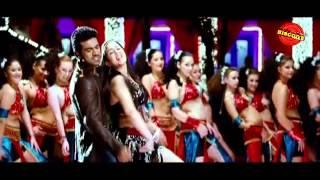 Malayalam Movie 2013 | Naayak | Malayalam Movie Song | Me Ledi Ledi