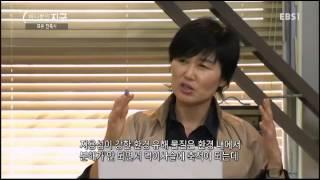하나뿐인 지구 - Our sole earth_모유 잔혹사_#003