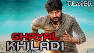 Ghayal Khiladi (Velaikkaran) 2018 Official Hindi Dubbed Teaser | Sivakarthikeyan, Nayanthara