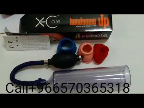 Xxx Mp4 Penis Enlargemant Pump Buy Dammam 3gp Sex