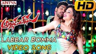 Labbar Bomma Full Video Song || Alludu Seenu Video Songs || Sai Srinivas, Samantha