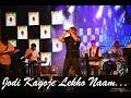 Jodi Kagoje Lekho Naam | Manna Dey | Aneek Dhar Live | Rashbehari Utsav