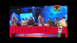 Ajmal Sajid | Ghar Wal Away Pardesi | Album 11