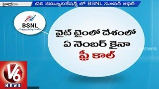 BSNL PAN India Offer | Unlimited free calls to Any Network - Hyderabad (24-04-2015)