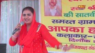 Haryanvi Ragni Lattest / में मरगी तो सजन मेरे / New Ragni song / Deepa Choudhary / NDJ Music