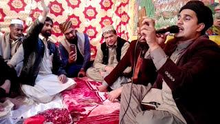 Sarbana Mahrbana Rahya Kalam Peer Mhr Ali Shah