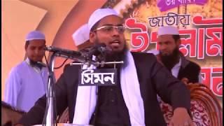 সুবহানাল্লাহ, দুপুরের বয়ানে এতো মানুষ---New bangla waz 2017 Mufti Habibur Rahman Misbah Kuakata
