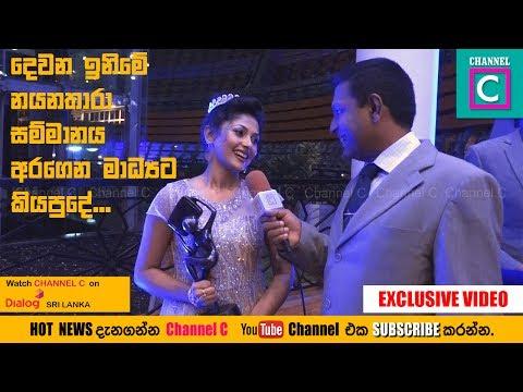 Xxx Mp4 Actress Nayanathara Speech After Getting The Award 3gp Sex