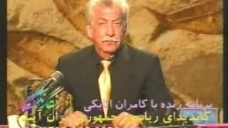 Best prank call on Iranian satellite TV history