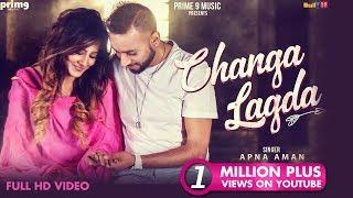 Changa Lagda (Full Video) - Apna Aman | Latest Punjabi Songs 2018 | Prime Nine Music