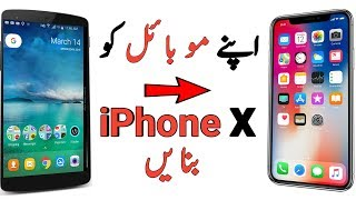 How To Turn Any Android Phone into an iphone X in Urdu (2018)