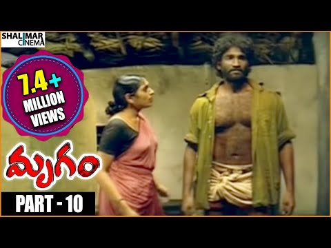 Xxx Mp4 Mrugam Telugu Movie Part 10 12 Adhi Pinnisetty Padmapriya Shalimarcinema 3gp Sex