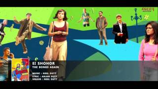 Ei Shohor ( Full Song) | Anjan Dutt | Jisshu | Parno | Latest Bengali Song 2016 | Eskay Movies